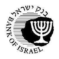 לוגו - בנק ישראל