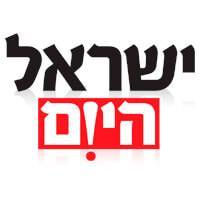 לוגו - ישראל היום